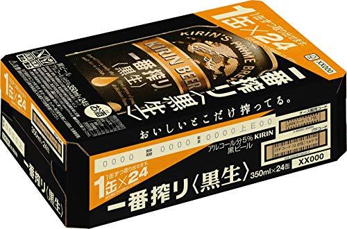 【ビール】キリン一番搾り〈黒生〉[350mlx24本]