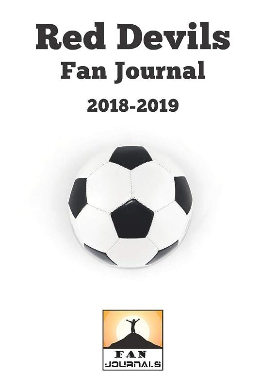 に渡って旋回くつろぎRed Devils  Fan Journal 2018-2019