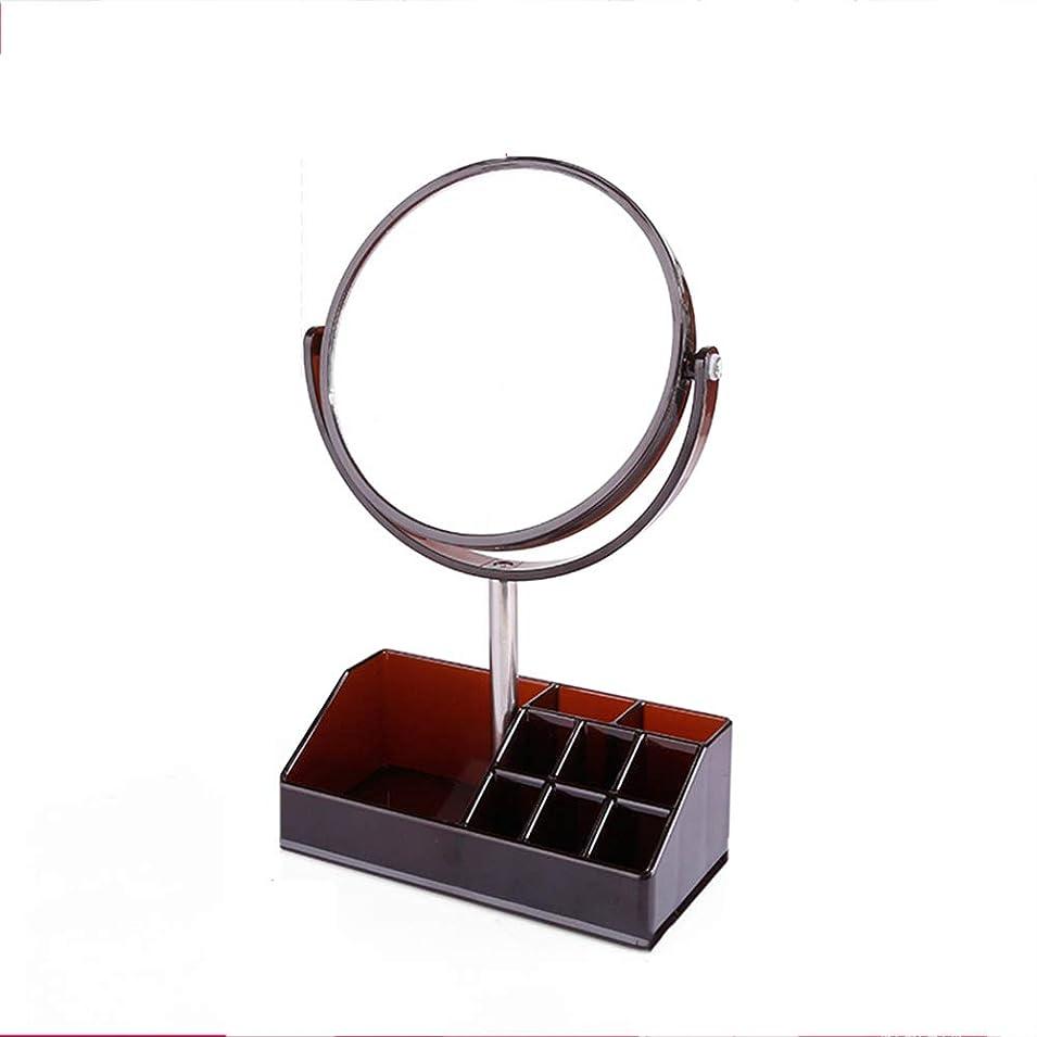 強要閃光精神医学YBJPshop 化粧鏡/美のミラー、収納箱が付いているHDの二重味方された拡大鏡 美容鏡化粧室バスルーム