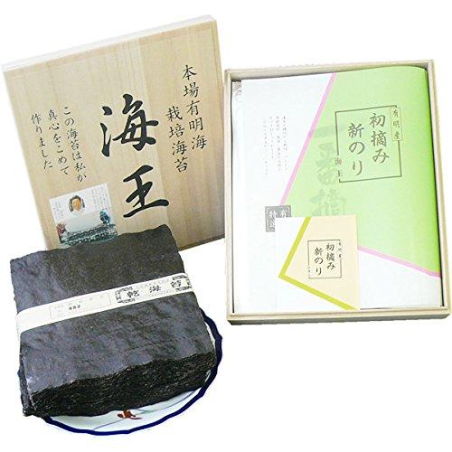 最高級焼海苔・『海王』(桐箱入り5袋)