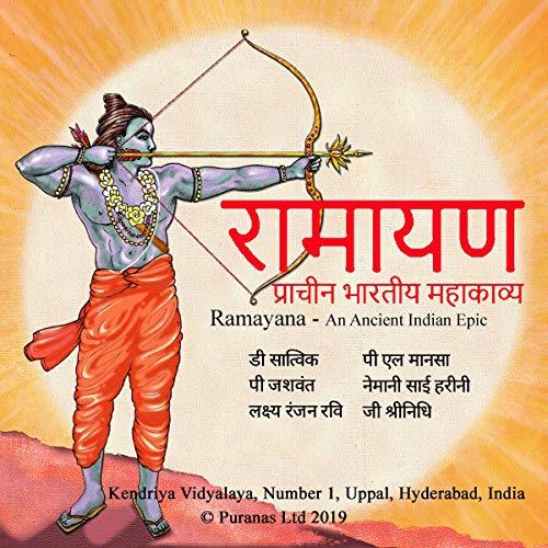 Ramayana (Hindi) cover art