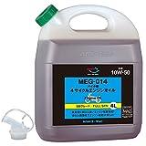 AZ(エーゼット) MEG-014 バイク用 4Tエンジンオイル10W-50 SM/MA2 4L [FULLY SYNTHETIC/全合成/化学合成油] (4サイクルエンジンオイル/4ストオイル/バイクオイル) EG064