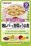 ハッピーレシピ 鶏レバーと野菜のうま煮 80g