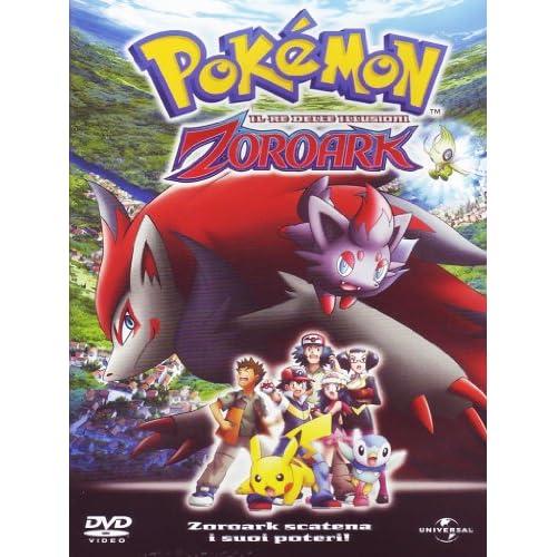 Pokemon - Zoroark, il re delle illusioni
