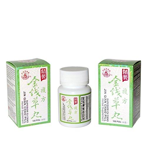 桂峰牌精制復方金錢草丸 Superior Fu Fang Jin Qian Chao Pill (forKidney and Gall Bladder Stones Breaker/Remover) - Herbal Supplement, 100 Pills, x3PK