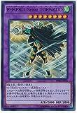 遊戯王/第9期/SPRG-JP056 E・HERO Great TORNADO【スーパーレア】