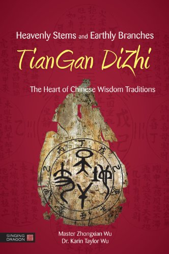 Heavenly Stems and Earthly Branches - TianGan DiZhi: The Heart of Chinese Wisdom Traditions (English Edition)
