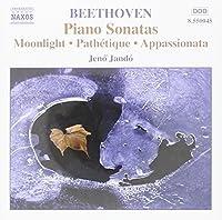 Beethoven: Piano Sonatas 8, 14 & 23 (1992-06-30)