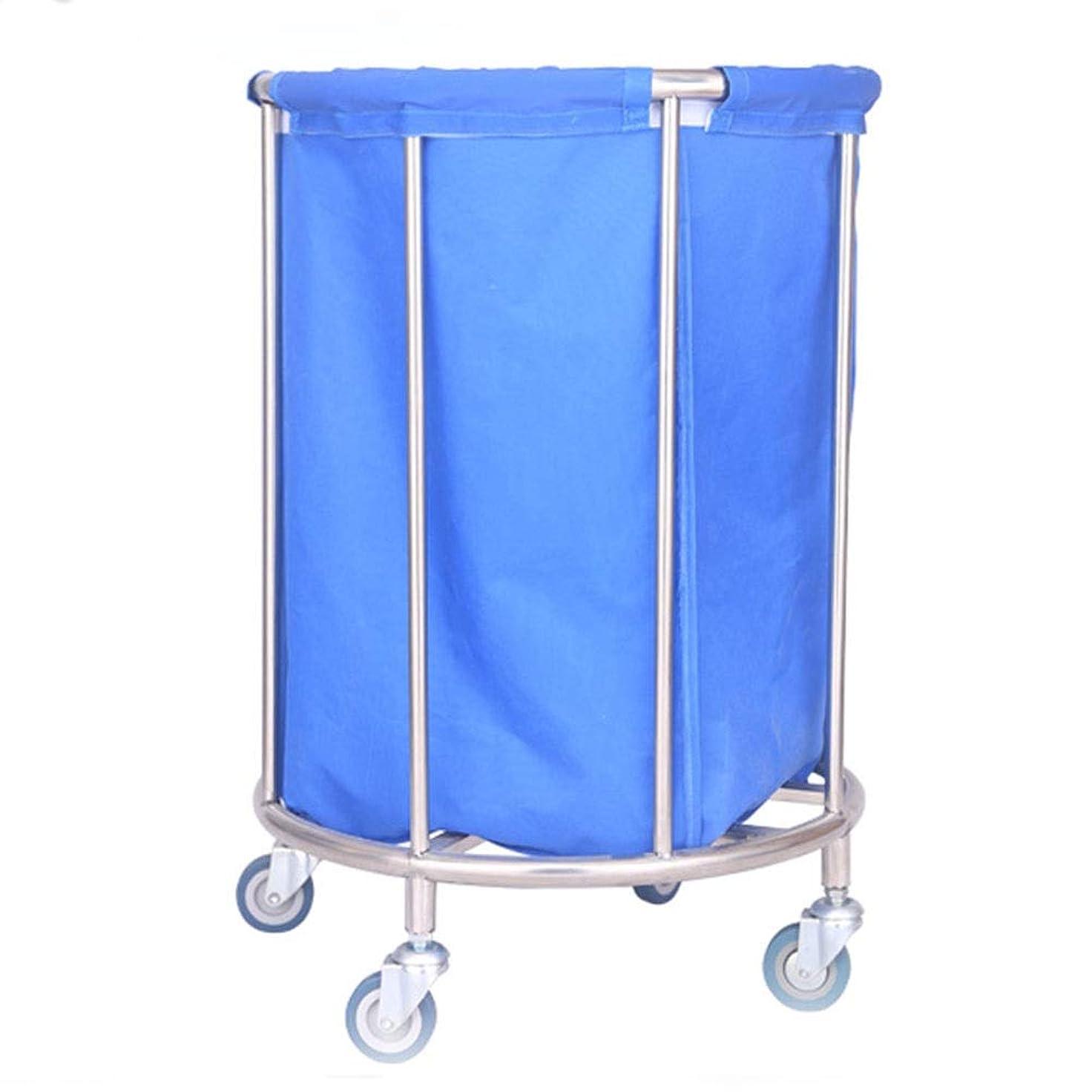 半球と組むとティーム円形のホテルサービストロリー、取り外し可能な青い袋が付いている圧延の洗濯物の防止装置、ステンレス鋼フレーム、50×90cm