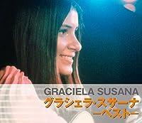 グラシェラ・スサーナ ベスト CD2枚組 WCD-609