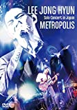 LEE JONG HYUN Solo Concert in Japan -METRO...[DVD]