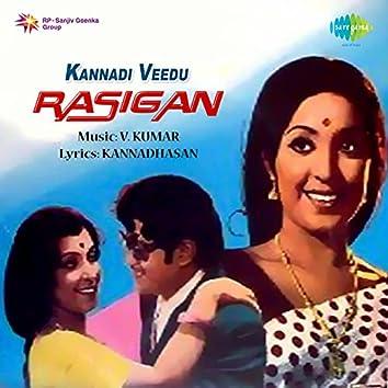 "Kannadi Veedu (From ""Rasigan"") - Single"