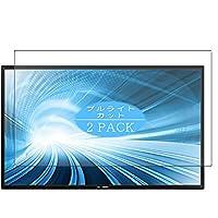 2枚 VacFun ブルーライトカット フィルム , Samsung ED32D ED-D Series 32インチ ディスプレイ モニター 向けの ブルーライトカットフィルム 保護フィルム 液晶保護フィルム(非 ガラスフィルム 強化ガラス ガラス )