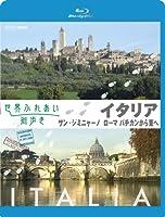 世界ふれあい街歩き スペシャルシリーズ イタリア サン・ジミニャーノ/ローマ バチカンから東へ (ブルーレイ低価格版) [Blu-ray]