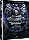 Project Itoh: Genocidal Organ (2 Blu-Ray) [Edizione: Stati Uniti]...