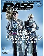 ベース・マガジン2021年8月号 Vol.352 (SUMMER) (表紙:最強のリズム・セクション 亀田誠治×刄田綴色/東京事変)