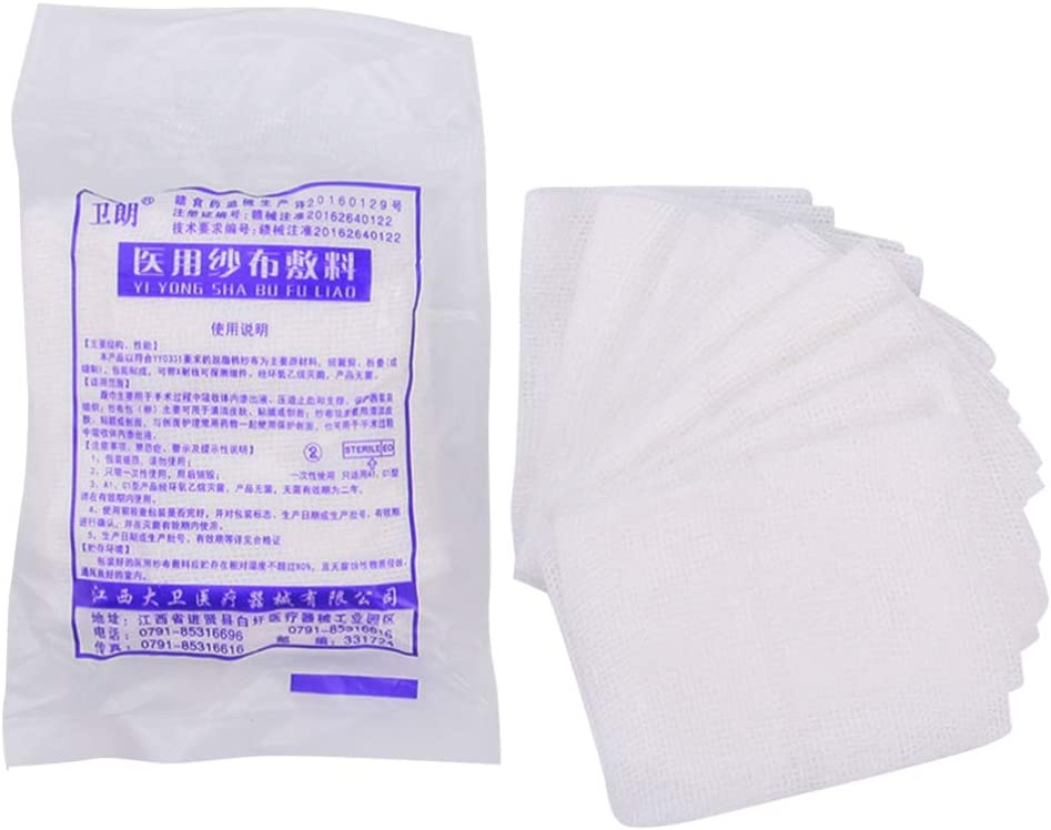 Exceart 400 Pcs Gauze Pad Cotton Wound Recommendation Care Los Angeles Mall Non