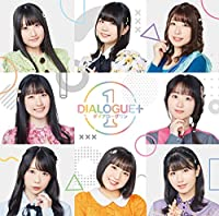 DIALOGUE+1(初回限定盤)(特典なし)