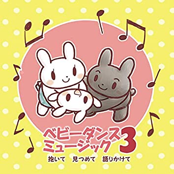 Baby Dance Music 3