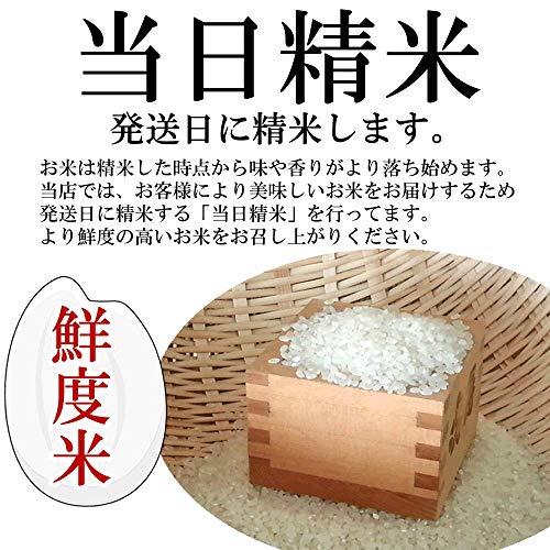 『山形県産 ひとめぼれ 30kg 紙袋 令和元年度産 (7分づき 9.3kg×3袋)』の7枚目の画像