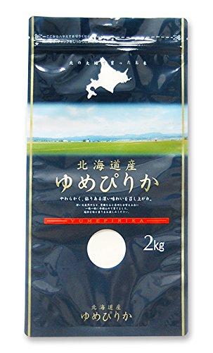 米袋 ラミ スマートチャック袋 北海道産ゆめぴりか 北の空 1kg 100枚セット TS-0002
