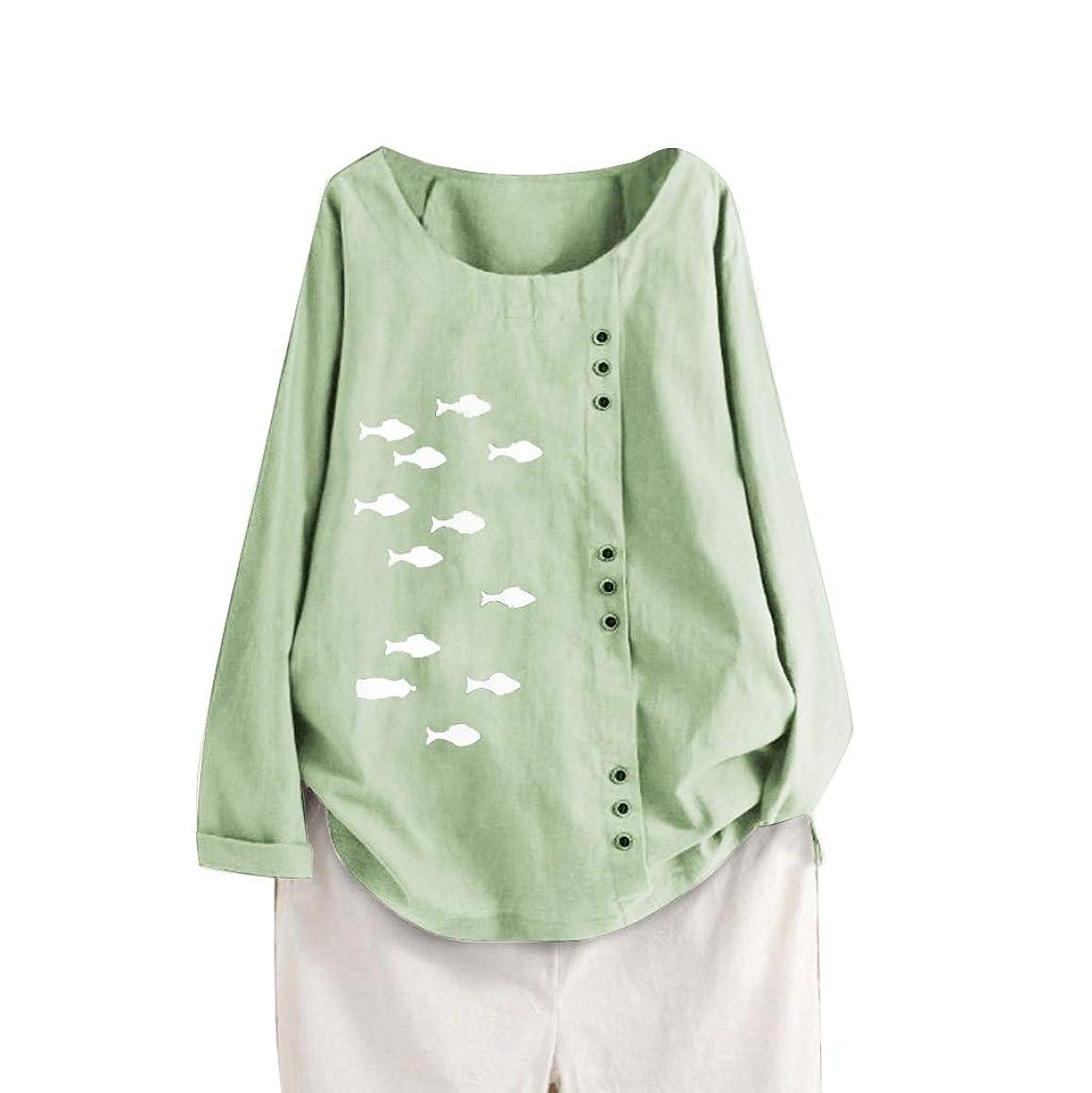 娘マージブランクAguleaph レディース Tシャツ おおきいサイズ 長袖 コットンとリネン 魚のパターン トップス 学生 洋服 お出かけ ワイシャツ 流行り ブラウス 快適な 軽い 柔らかい かっこいい カジュアル シンプル オシャレ 春夏秋
