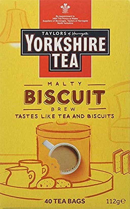 Yorkshire Tea Biscuit Brew 40 Tea Bags 100G