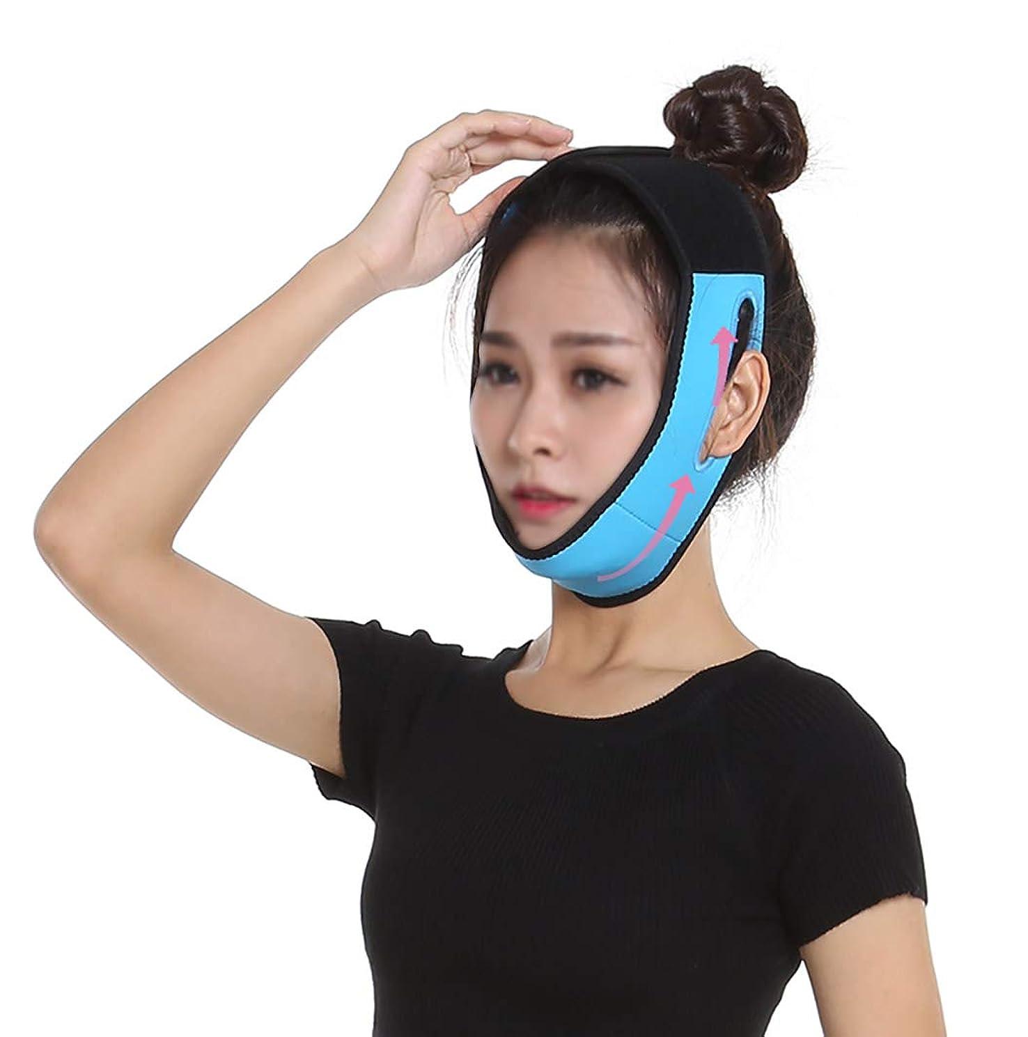 プロット氏窓XHLMRMJ 痩身ベルト、あごの筋肉の収縮を強化するフェイスマスクVフェイスアーティファクトマッサージマスク簡単にVフェイスリフトタイトブルー包帯を形作る