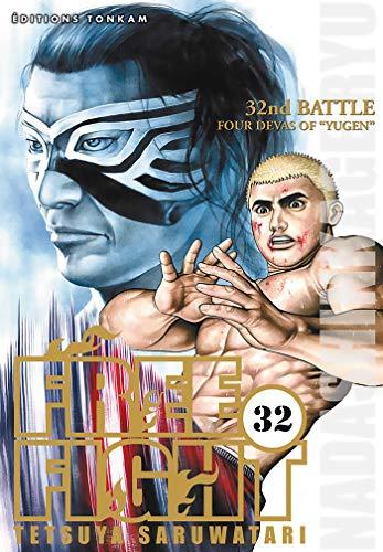 Free Fight T32
