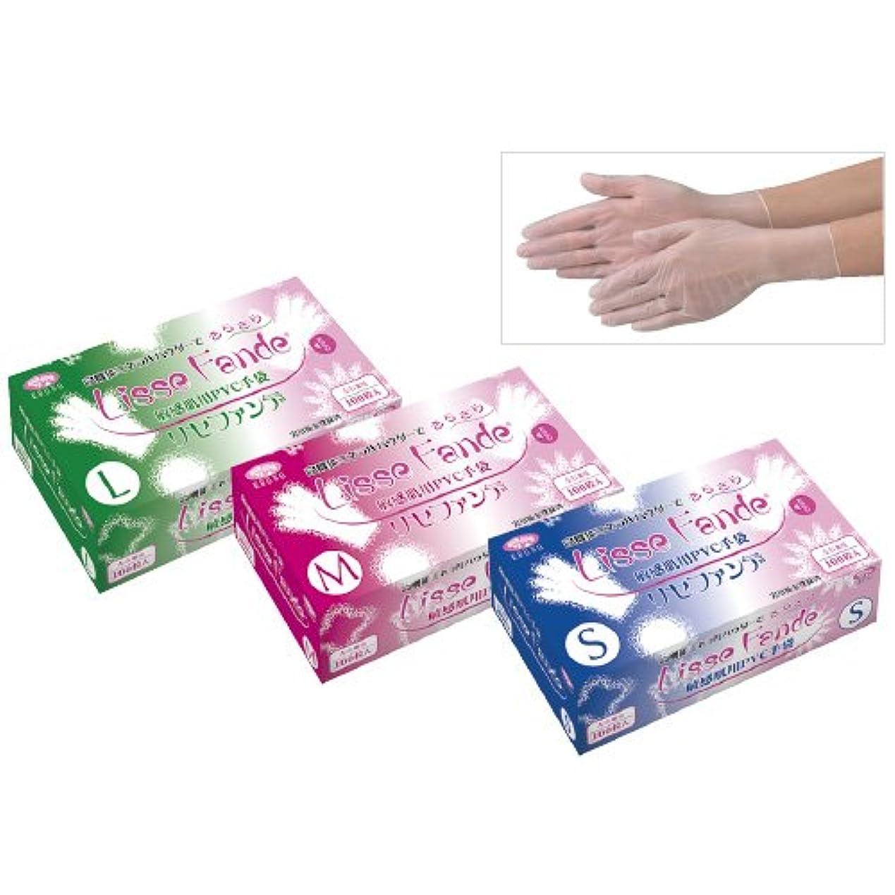 作詞家雹野心的敏感肌用PVC手袋リセファンデ 117(L)100???? ??????????PVC??????(24-4373-02)【エブノ】[20箱単位]