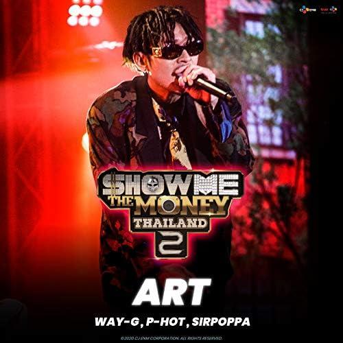 Sirpoppa, P-Hot & Way-G