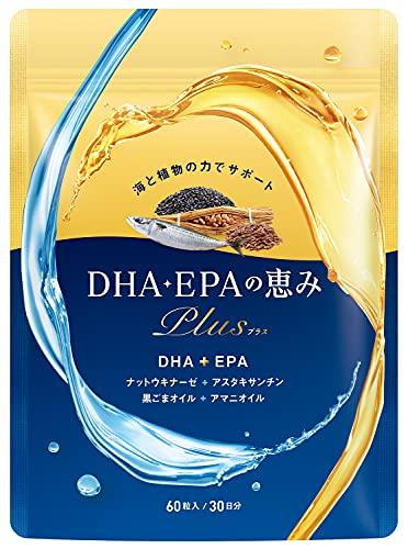 DHA EPA オメガ3 フィッシュオイル 黒セサミン ビタミン アスタキサンチン ナットウキナーゼ 日本製 30日分 DHAEPAの恵みプラス