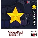 VideoPad動画編集ソフトWindows版【無料版】|ダウンロード版