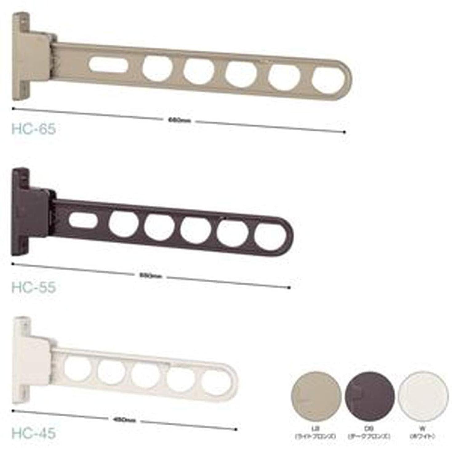 フィルタ有益以前は- 2本セット - / 川口技研/ホスクリーン/物干し金物 / - ベランダ/バルコニー手すり壁用/長さ:550mm - / ライトブロンズ/HC-55-LB