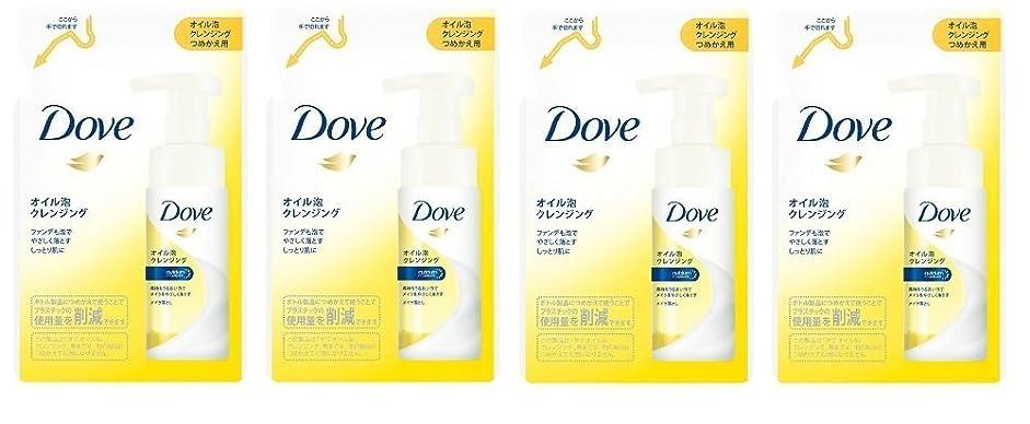 ホイッスル彼女のペナルティ【まとめ買い】Dove ダヴ オイル 泡クレンジング つめかえ用 130ml×4個