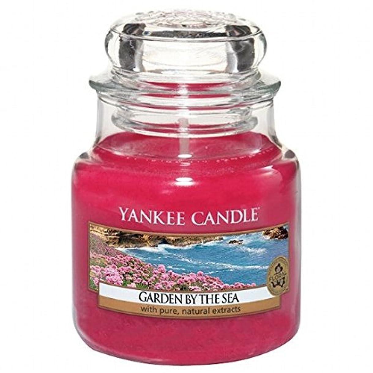 アクティビティモール提供するヤンキーキャンドル( YANKEE CANDLE ) YANKEE CANDLE ジャーS 「ガーデンバイザシー」