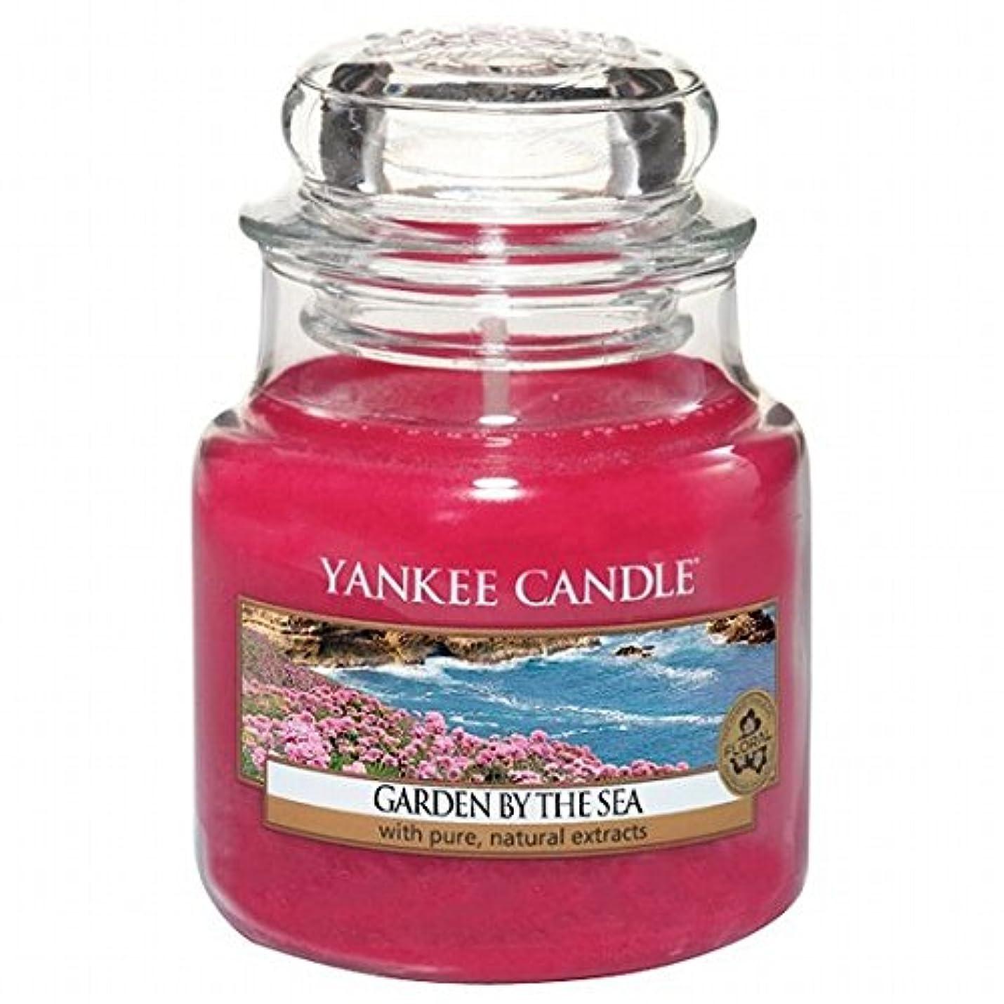 振りかける陰気カナダYANKEE CANDLE(ヤンキーキャンドル) YANKEE CANDLE ジャーS 「ガーデンバイザシー」(K00305291)