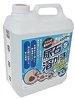 日本製 Japan 高森コーキ 業務用 尿石落としバブル 4L 【まとめ買い10個セット】 TU-78-set10