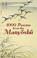 1000 Poems from the Manyoshu: The Complete Nippon Gakujutsu Shinkokai Translation by Anonymous(2005-03-04)