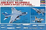 Hasegawa Weapons IV - US Air to Ground Missiles 1/72