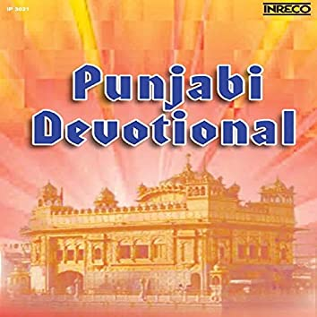 Punjabi Devotional - Vol-7