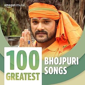 100 Greatest Bhojpuri Songs