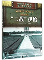 The Beginning of WW (Chinese Edition)