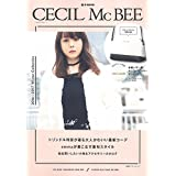 CECIL McBEE 2016 Winter Collection (e-MOOK 宝島社ブランドムック)