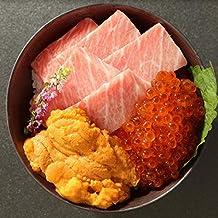 【おさかな問屋 魚奏】 高級海の幸の3色丼セット。うに・いくら・ 大トロ (4人~5人前) お中元 御中元