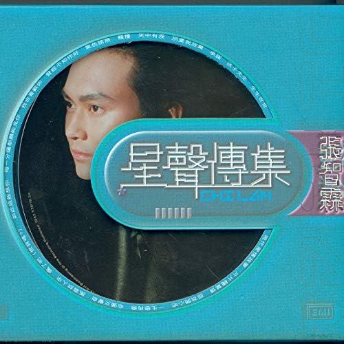 Zhi Lin Zhang