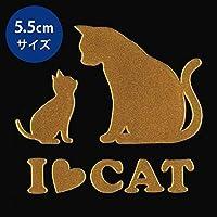 蒔絵シール CAT 「 キャット(親子) 金」大