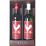 【 お歳暮 】定番の干支ワイン赤白ギフトセット【プレゼント・贈り物・冬のギフト用】オリジナル化粧箱入り 特別厳選