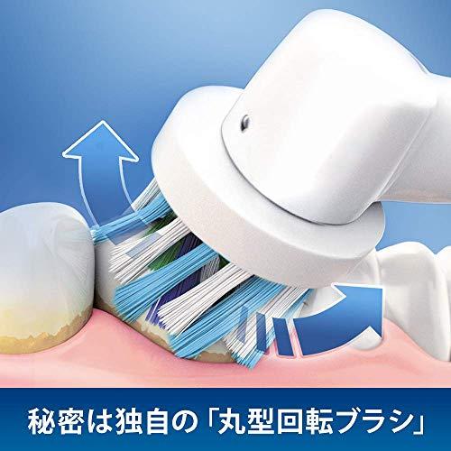 ブラウンオーラルB電動歯ブラシジーニアス10000Aブラック(海外電圧対応モデル)D7015266XCMBK
