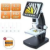顕微鏡 Rotek デジタル顕微鏡 LCDデジタルマイクロスコープ mini HDIM対応 操作台一体化顕微鏡 4.3インチモニター付き 最大1000倍率 1080P画素 8個LED 充電式 32G TFカードと5枚観察サンプル付き 日本語説明書付